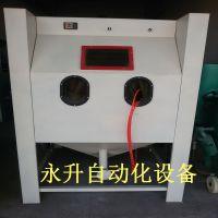 手动模具清理喷砂机深圳小型带推车转盘喷砂机模具喷砂机