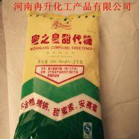 供应优质食品添加剂蜜之黄甜代糖 甜度是蔗糖的100倍 厂家直销