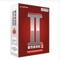 中山商贸行业专用财务软件 专人免费培训的管理软件 联系咨询