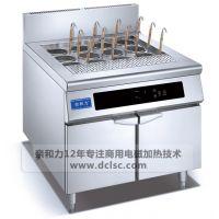 廉江煮面电磁炉厂家亲和力 QHL-LSZM15KW质量好配置高价格实在