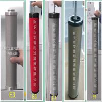 艾普利空压机滤芯精密过滤器E9-32、E5-20、E7、E9、E5、E3空压机配件