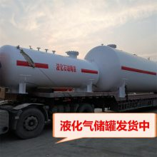 漳州市出售菏锅集团10立方液化气储罐,50立方液化石油气储罐