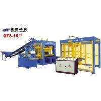 益鑫QT8-15全自动混凝土砌块成型机