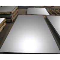 310S不锈钢 优质供应2520不锈钢加工 板材切割、拉丝