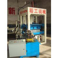 裕工机械(图),水泥砌块砖机主机功率,遵义水泥砌块砖机