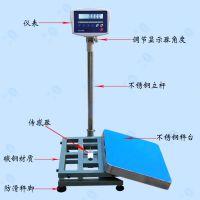 计重电子台称-30kg/0.1g高精度精密电子台称