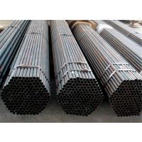 High quality erw steel pipe price erw pipe