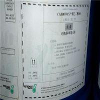 一手代理聚乙二醇600_美国陶氏聚乙二醇600_展帆化工