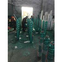贵德县潜水泵|三联泵业|污水潜水泵