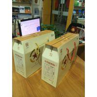 【新品上市】供应纸袋包装盒 陕北特产包装盒 包装袋印刷可定制