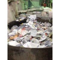苏州文档信息管理处文件哪里处理,苏州文件纸环保销毁化浆,苏州保密局档案哪里处理怎么收费