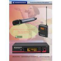 供应手持无线演出话筒 无线演讲话筒 无线录音话筒
