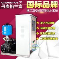 Grundfos格兰富CM25-2变频增压泵恒压供水设备酒店大流量热水增压泵多级离心泵
