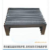苏州威盾防护,防尘,防护硅胶布专业生产厂家