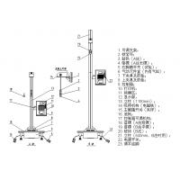 济南赛成科技供应bmc-b1镀铝膜落镖冲击试验仪/破损冲击质量检测仪