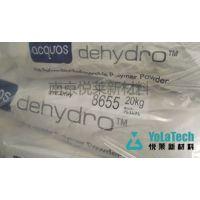 进口 纯丙烯酸可再分散乳胶粉 Dehydro 8655 纯丙烯酸树脂胶粉
