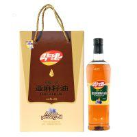 华建诚鑫压榨一级1升×2瓶亚麻籽油 纯物理压榨 月子油 山西特产
