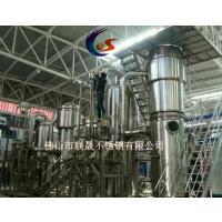 莱西304不锈钢薄壁饮用水管325x4.0工业管