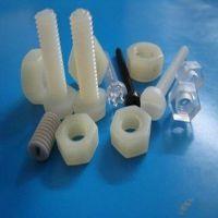 供应 美国杜邦 Rynite PET 530HTE纤维增强30% 稳定性好