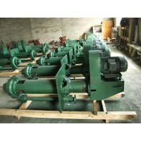 十堰液下渣浆泵、广泰水泵、液下渣浆泵型号参数