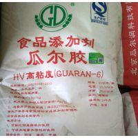 食品级瓜尔豆胶的价格,食品增稠剂瓜尔豆胶的生产厂家