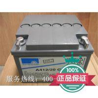 德国阳光蓄电池A412/20 G5 12v21AH厂家直销