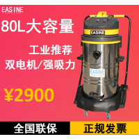 五金加工厂吸铁屑专用吸尘器YZ-8020S依晨工业吸尘器大容量尘桶
