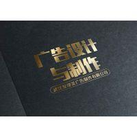 武汉门头招牌制作结实耐用防晒,公司形象墙设计制作安装、免费设计,水晶字抛光亮度高,亚克力透光性好
