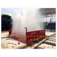 鸿安泰HT-100型珠海工地洗车机洗车平台厂家供货