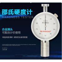 原装正品邵氏硬度计树脂玻璃计 LX-A型指针硬度计 高硬度测试