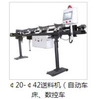 台荣全自动送料 上料 下料机 自动车床送料机