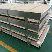 不锈钢板拉伸防开裂的有效措施 重庆不锈钢板厂家