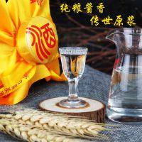 贵州特产低价批发高粱小麦制53度500ml自酿小土坛装白酒收藏酒