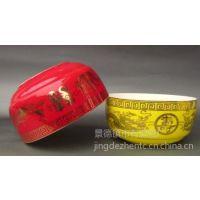 供应陶瓷寿碗定做定制加工批发景德镇瓷器陶瓷寿碗厂家生产供应加工订做骨瓷寿碗瓷碗