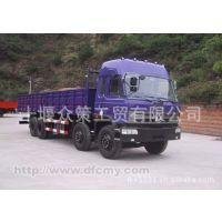 供应东风货车 EQ5310CCQLZ3G3仓栅运输车 东风前四后六多用途货车销售