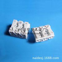 923三位端子台 LED接线头 CE认证 厂家直销