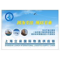 上海客带货进口清关