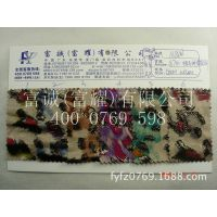 各种特色彩色豹纹印花烫金超柔细毛绒 靠垫毛绒布玩具帽子面料图