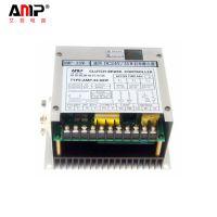【艾普电器】DC24V电磁离合制动器电源装置 厂家直销离合控制器