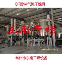 淀粉***合适的干燥机 旋转闪蒸干燥机 产量大 产品质量高