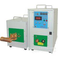 昆山高频热处理设备、昆山高频淬火机、昆山高频熔炼设备