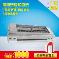 特缤AE-104Q户外电烤炉烧烤炉自转燃气烧烤炉/高级自转烧烤机