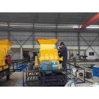 供应十方牌新型机油滤芯粉碎设备(700型)