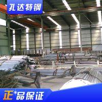 厂家生产 10#不锈钢无缝钢管 精密非标无缝钢管 光亮无缝钢管
