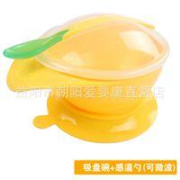 爱婴康 婴儿吸壁碗 宝宝带勺子吸盘碗 带盖带勺 训练碗婴儿餐具