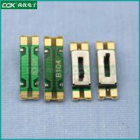 厂家供应手机K歌麦克风专用B100K滑动调音量调混响单联双联电位器