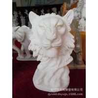 厂家直销定做各种汉白玉、大理石石雕狮子 小件工艺品