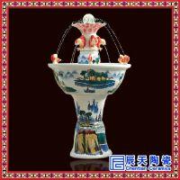供应景德镇青花瓷喷泉加湿器 手绘陶瓷喷泉 景德镇室内陶瓷喷泉