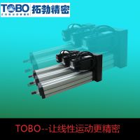 TOBO折叠式伺服电动缸配松下伺服电机|非标伺服电动缸定做-拓勃精密造!
