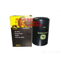 平价销售滤清器强鹿RE-519626机油滤/柴油滤/空气滤芯器